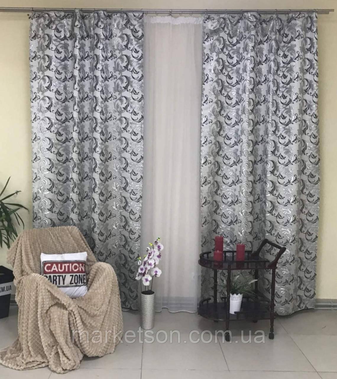 Готовые шторы 1,5х2,7м для спальни или гостинной из жаккарда