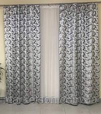 Готовые шторы 1,5х2,7м для спальни или гостинной из жаккарда, фото 3