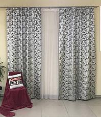 Готовые шторы 1,5х2,7м для спальни или гостинной из жаккарда, фото 2