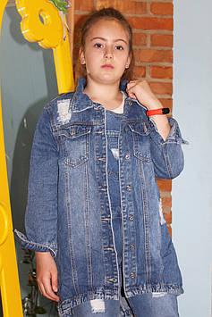 """Куртка на девочку джинсовая """"Пайетка"""""""