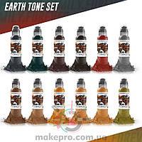 SET - 30 ml World Famous [Earthtone]