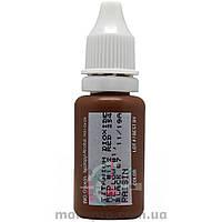 15 ml. Raisin Biotouch (DD) / для тренировок