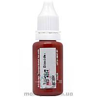 15 ml. Blush Biotouch (DD) / Рум'яний [Придатний до 01.02.2021]