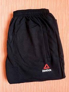 Спортивные штаны мужские трикотажные прямые р-р от 46 по 52.Цвет серый,синий.От 4шт по 100грн