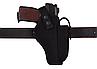 Кобура АПС (Автоматический пистолет Стечкина) поясная с чехлом под магазин (CORDURA 1000D, черная), фото 2