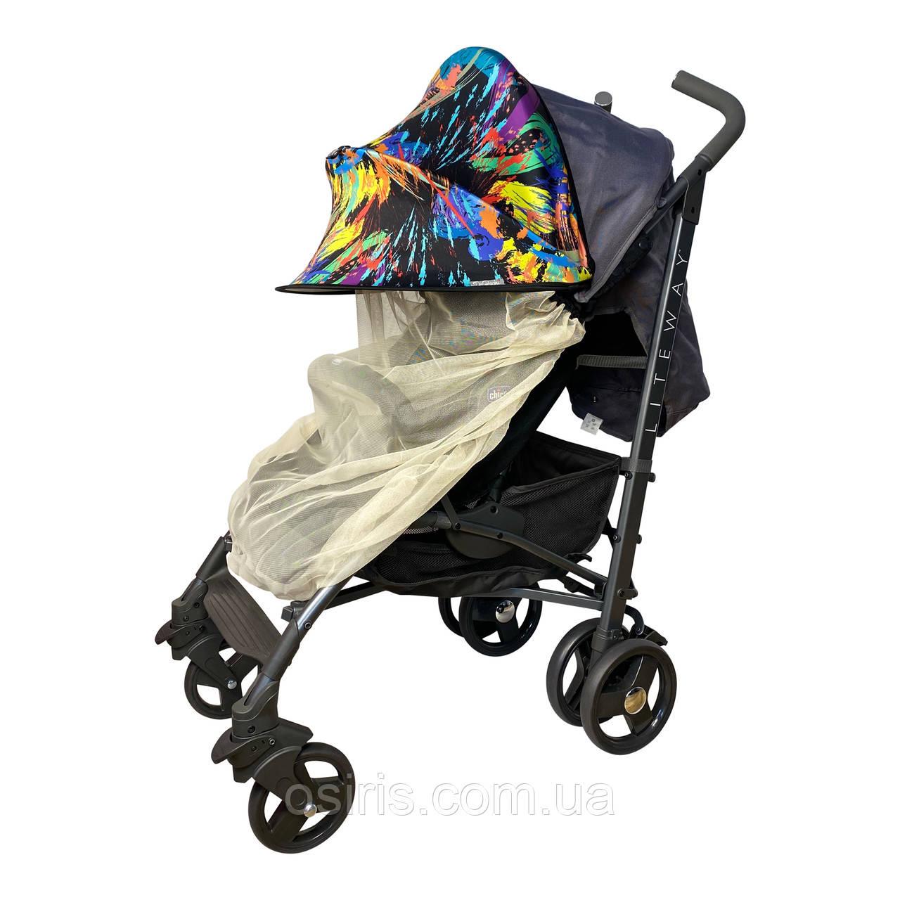 Двойной солнцезащитный козырек для коляски 2в1 с бежевой москитной сеткой Must Have Shade Фарбы