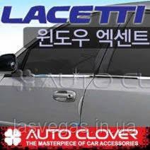 Молдинг стекла  Chevrolet Lacetti / Nubira III 2003-2013 (Autoclover A861)