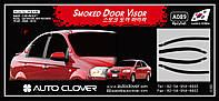 Дефлекторы окон (ветровики) Сhevrolet Aveo 3 Sed. 2005- (Autoclover A089)