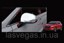 Хром накладки на зеркала Hyundai Santa Fe 2018- (Autuclover B137)