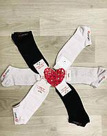 Шкарпетки чоловічі літні сітка бавовна укорочені Житомир ТМ LOMANI розмір 40-44 мікс