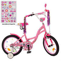 Велосипед детский PROF1 16Д. Y1621-1 розовый