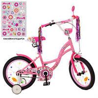 Велосипед дитячий PROF1 16Д. Y1621-1 рожевий