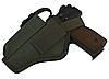 Кобура поясная для АПС (Автоматический пистолет Стечкина) с чехлом под магазин (CORDURA 1000D, олива), фото 2