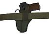 Кобура поясная для АПС (Автоматический пистолет Стечкина) с чехлом под магазин (CORDURA 1000D, олива), фото 3