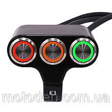 Пульт на руль на 3 кнопки (вариант 4) с диодной подсветкой на руль 22мм водонепроницаемый, аллюминиевый сплав