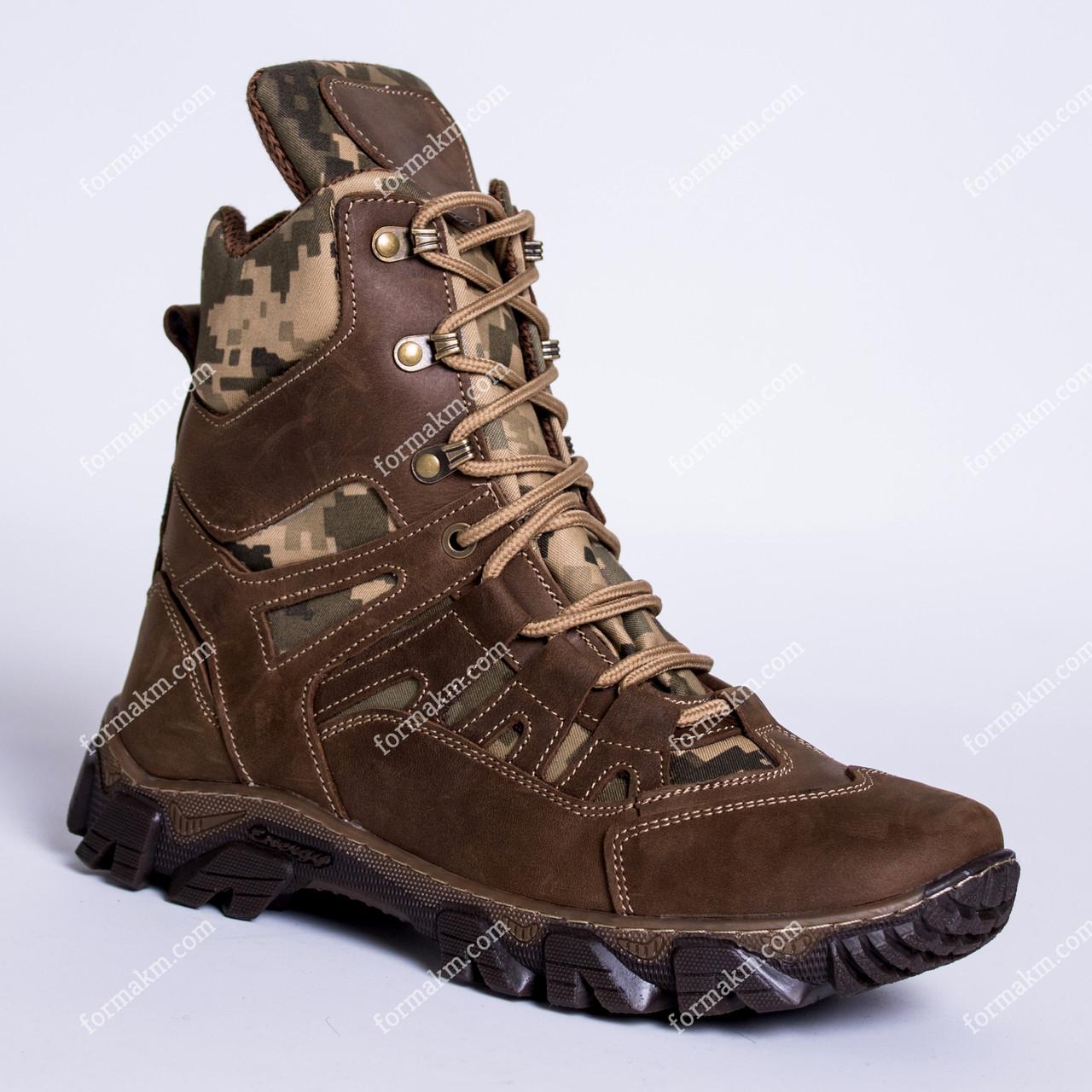 Тактические Ботинки Apache ЗСУ