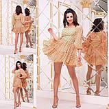 Летнее шифоновое платье с открытыми плечами в горошек с пышной юбкой и оборкой  Р-р.42,44  Код 786Д, фото 2