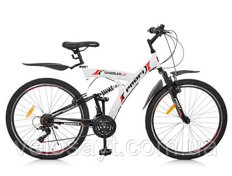 Горный Велосипед 26 Д. G26GAMBLER S26MIX белый, фото 2