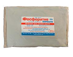 Фосфоритная мука, 1 кг