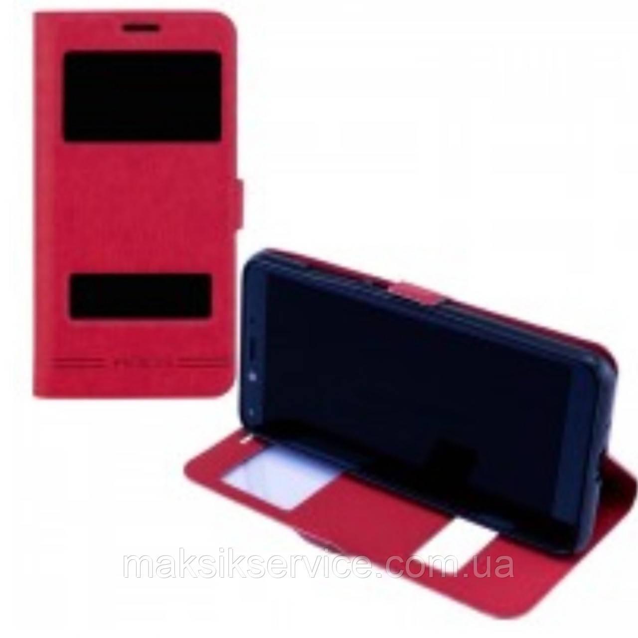 Чохол-книжка Xiaomi Redmi 6A red green