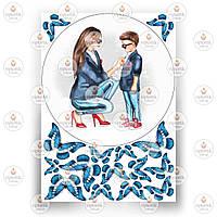 Печать съедобного фото - Вафельная бумага - Для мамы №1