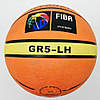 Мяч баскетбольний №5 MOLTEN GR5-LH гумовий, фото 2