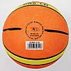 Мяч баскетбольний №5 MOLTEN GR5-LH гумовий, фото 5