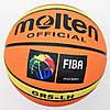 Мяч баскетбольний №5 MOLTEN GR5-LH гумовий, фото 6