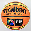 Мяч баскетбольний №5 MOLTEN GR5-LH гумовий, фото 4