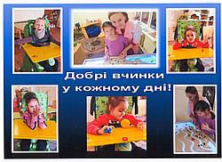Не забуваємо про допомогу дітям з особливими потребами. Світлова пісочниця Art&Play® - це не просто розважальна іграшка, це - серйозна допомога в особливому розвитку та реабілітації.