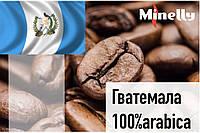 Гватемала Арабика