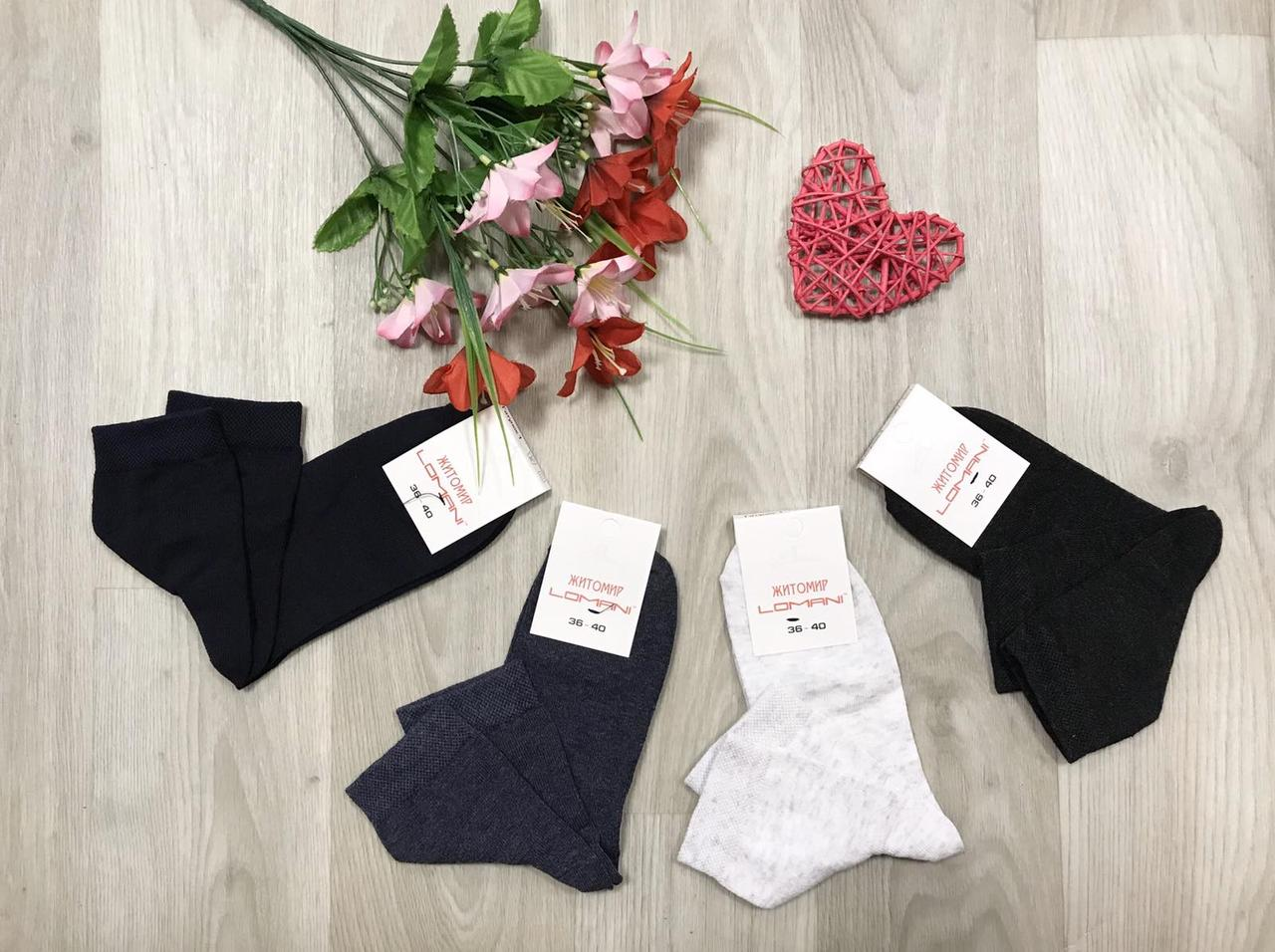 Шкарпетки жіночі демісезонні бавовна середні Житомир ТМ LOMANI розмір 23-25 (36-40) темний мікс