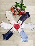 Носки спортивные летние сетка хлопок укороченные Житомир ТМ LOMANI размер 36-40 микс