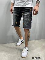 Мужские джинсовые шорты серые 2Y Premium 5099
