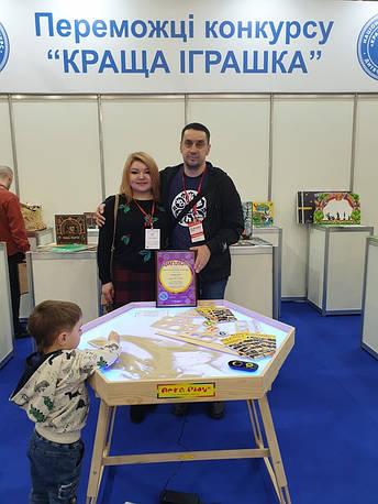Art&Play® стали переможцями у національному конкурсі КРАЩА ЕКО - ІГРАШКА