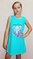Ночная рубашка из хлопка для девочек 6-13 лет
