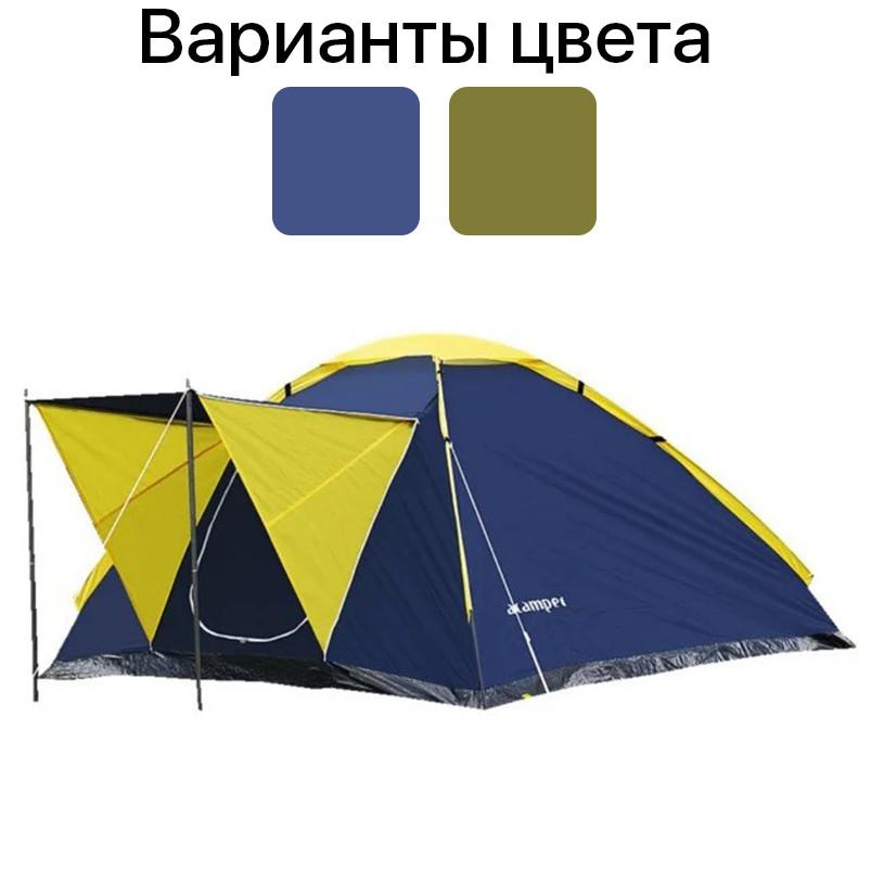 Палатка туристична Presto Monodome 4 клеєні шви, 3000 мм намет