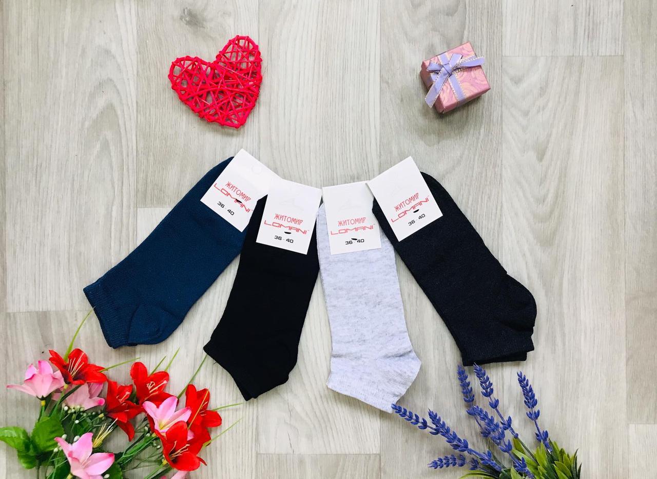Шкарпетки літні спортивні сітка бавовна укорочені Житомир ТМ LOMANI розмір 36-40 темний мікс