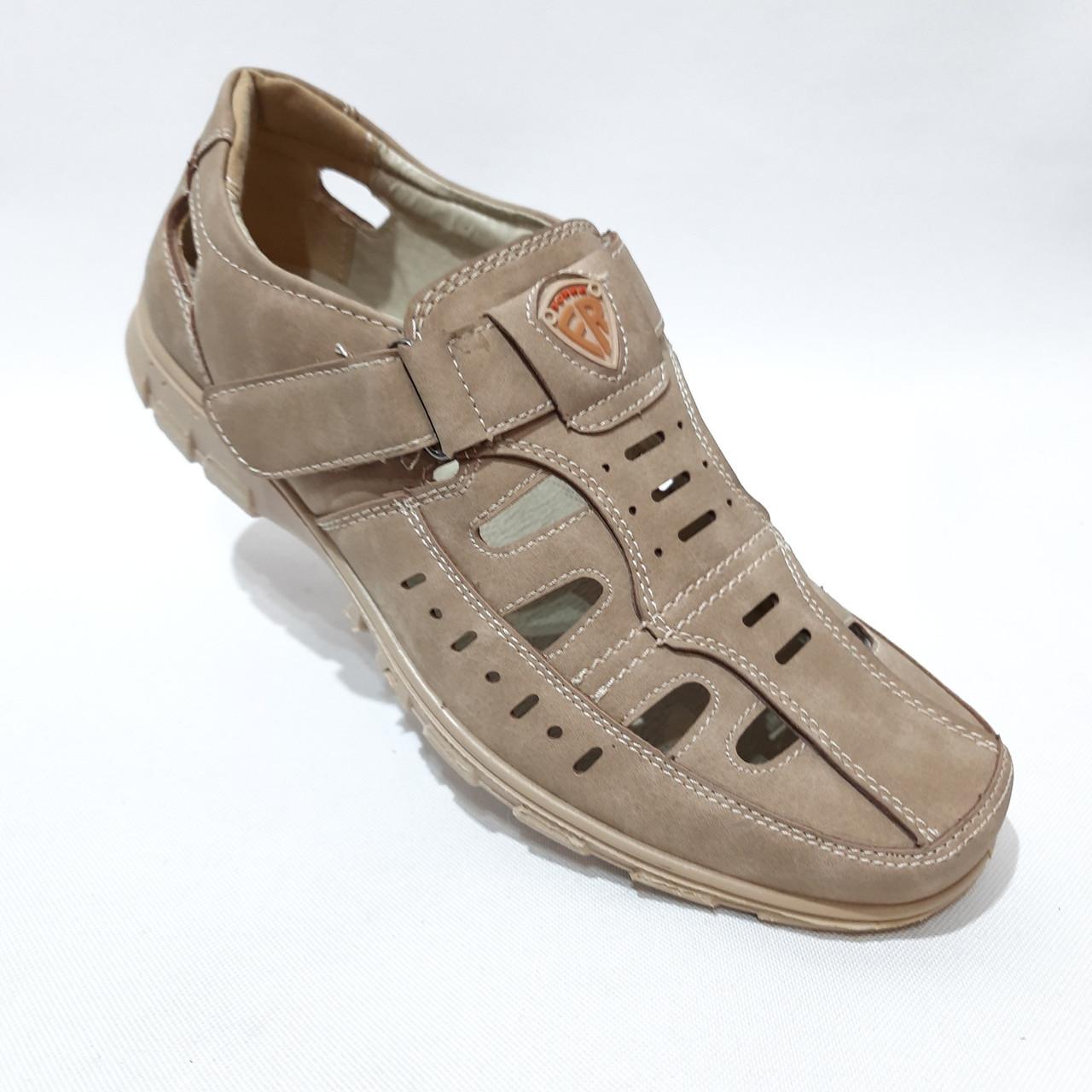 Мужские туфли летние на липучки бежевые