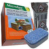 Биоактиватор Microbec 16 таблеток (20г)