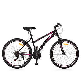Гірський Велосипед 26 Д. G26VEGA A26.2 чорно-рожевий