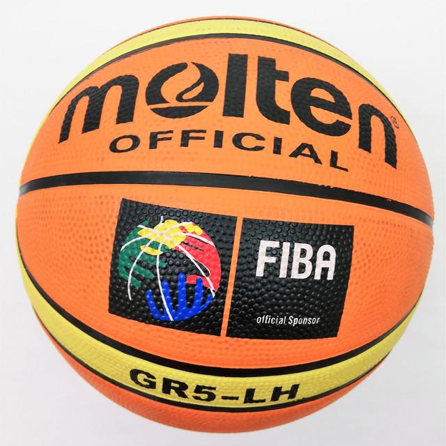 Баскетбольний м'яч №5 MOLTEN GR5-LH гумовий