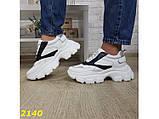 Кроссовки белые с черным на высокой массивной тракторной подошве К2140, фото 6