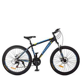 Гірський Велосипед 26 Д. G26OPTIMAL A26.1 чорно-синій