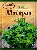 Майоран 10г Любисток (4820076010927)