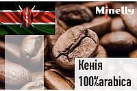Кения АА