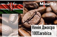 Кения Джосра