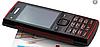 Nokia X2-00 Корпус  красный без клавиатуры (панели)
