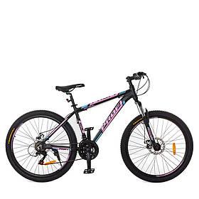 Гірський Велосипед 26 Д. G26OPTIMAL A26.2 чорно-рожевий