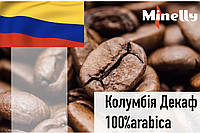 Колумбия Декаф